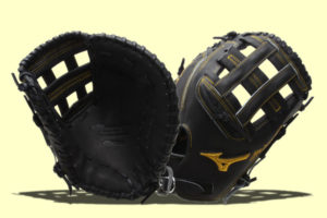 Most Expensive Baseball Gloves